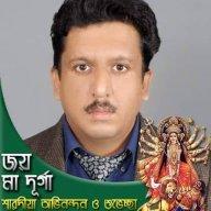 Arindam Mishra