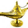 AladinLamp